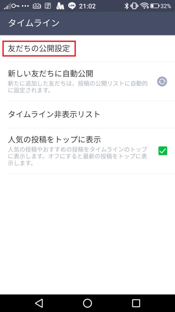 Screenshot_20170219-210227