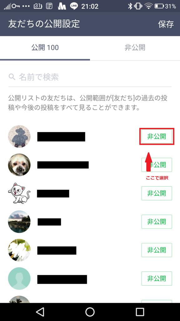 Screenshot_20170219-210257