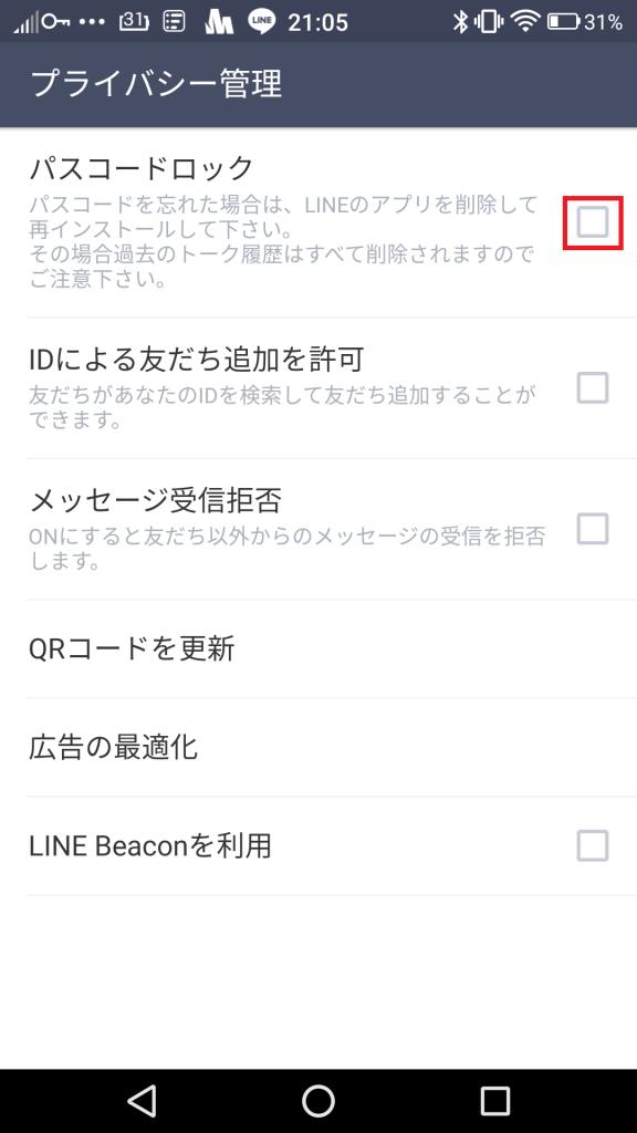 Screenshot_20170219-210558
