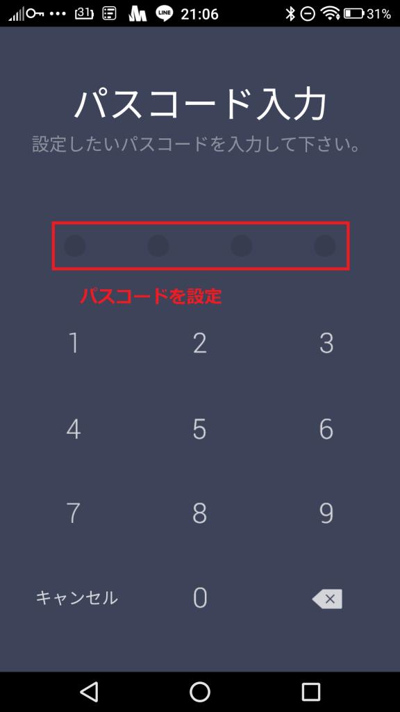 Screenshot_20170219-210616