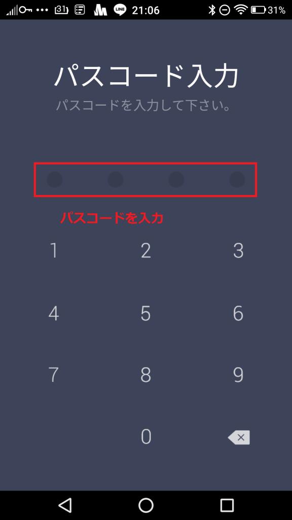 Screenshot_20170219-210659