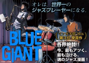 bluegiant_free_790b