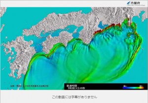 311地震対策まとめ1