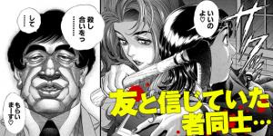 comic_03_a