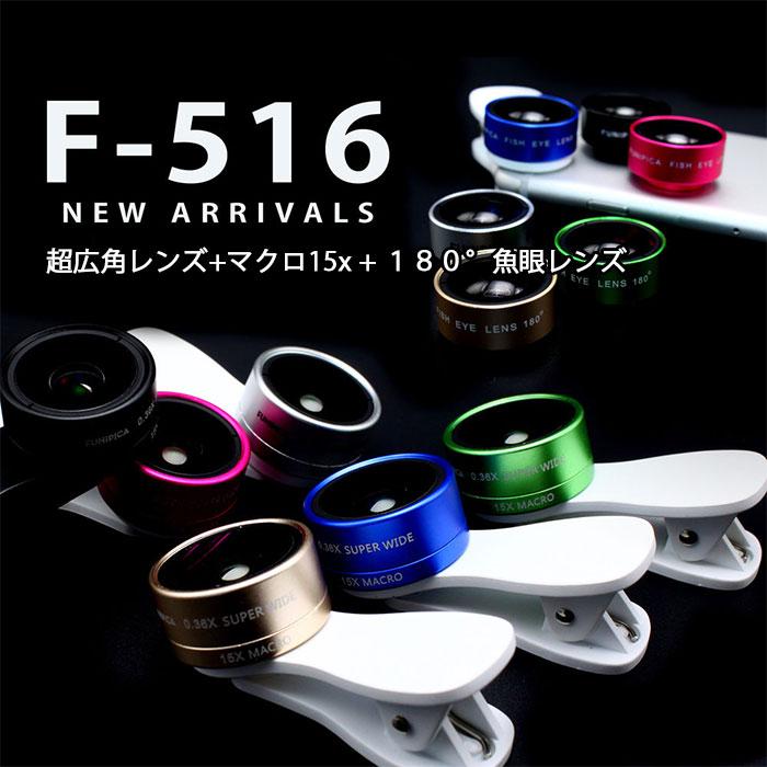 f516-2