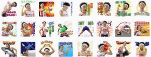 line-yeeeeeah-sunshine-ikezaki-line-stamp-2