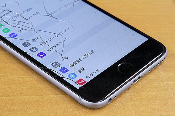 os_iphoneglass02