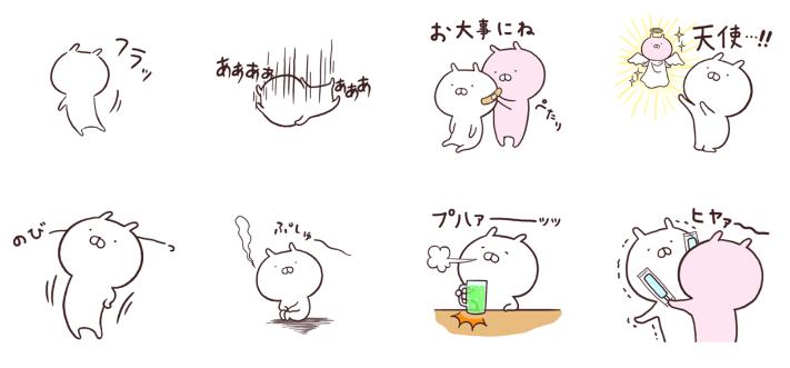 usamaru9_3