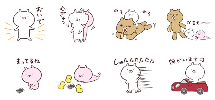 usamaru9_4