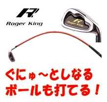 広田ゴルフ1