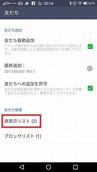 Screenshot_20170502-221415