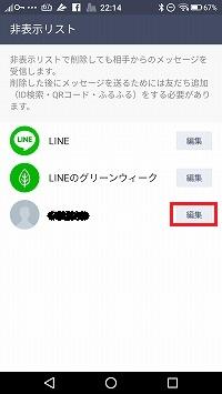 Screenshot_20170502-221447