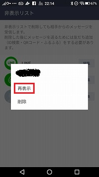 Screenshot_20170502-221454