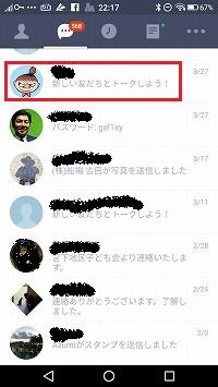 Screenshot_20170502-221711