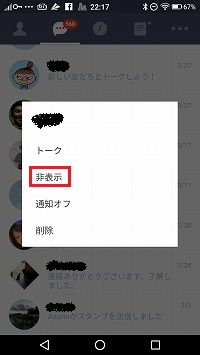 Screenshot_20170502-221725
