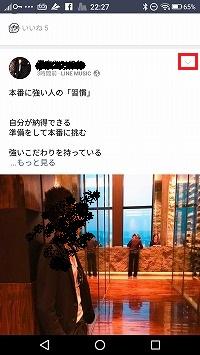 Screenshot_20170502-222746