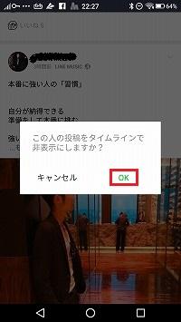 Screenshot_20170502-222757