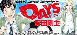 days_790
