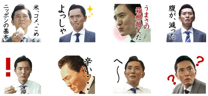 kodokunogurume002