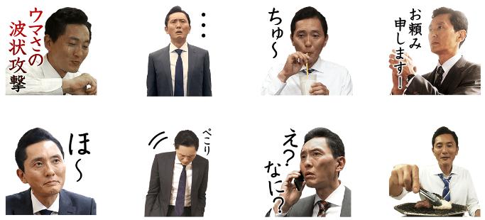 kodokunogurume003