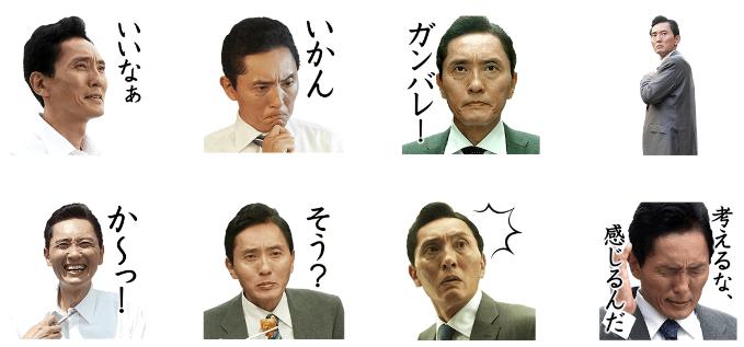 kodokunogurume004