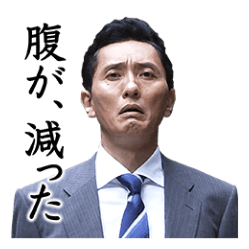 kodokunogurume_icon