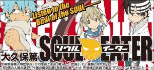 soul_790