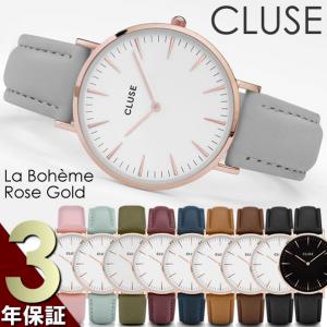 レディース腕時計1