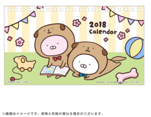 うさまるカレンダー7