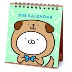 うさまるカレンダー2