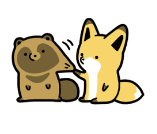 タヌキとキツネ2