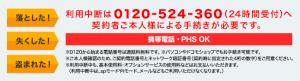 スクリーンショット 2018-01-09 12.31.06