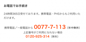 スクリーンショット 2018-01-09 12.32.20