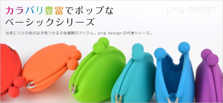 pgdesign_head