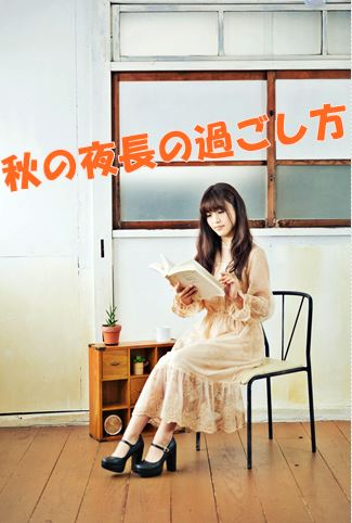 kawamura1029IMGL4307_TP_V