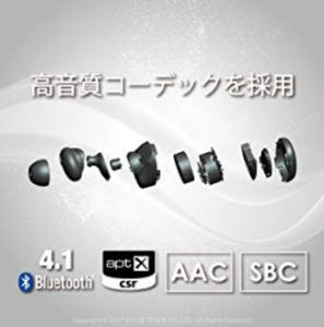 SnapCrab_NoName_2019-1-11_19-24-28_No-00