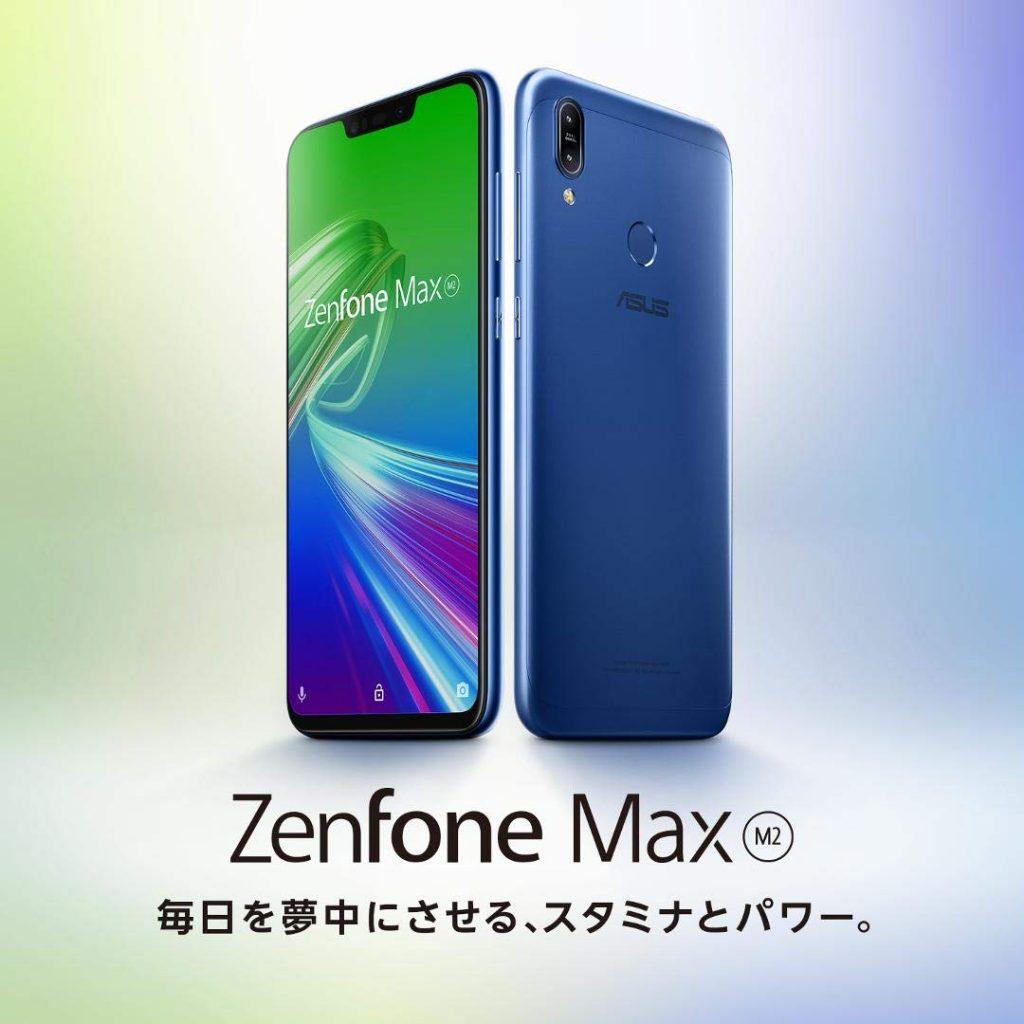 ZenFone Max M2(ZB633KL)