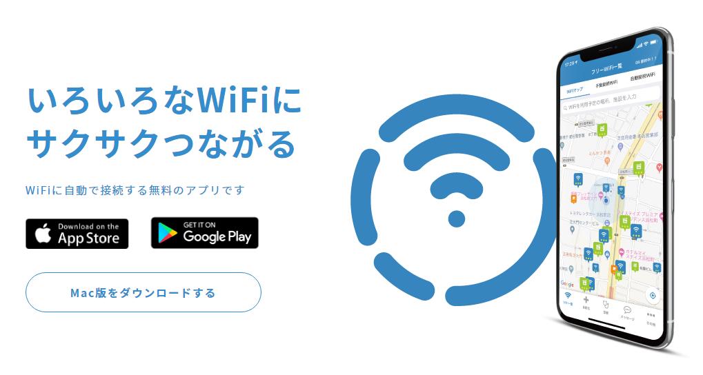 Town Wi-Fi