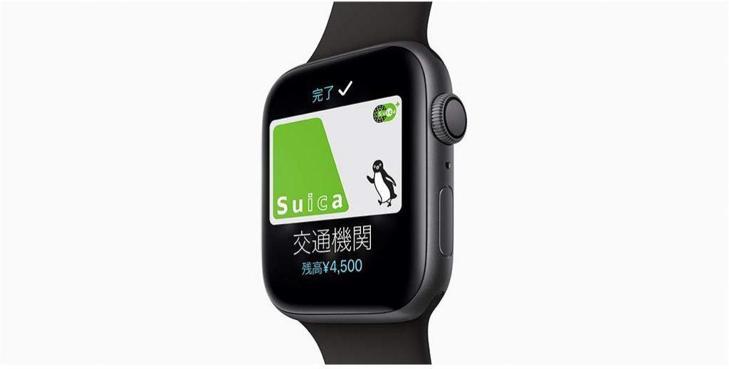 apple_watch_suica