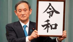 reiwa_japan_news_smaclubjapan