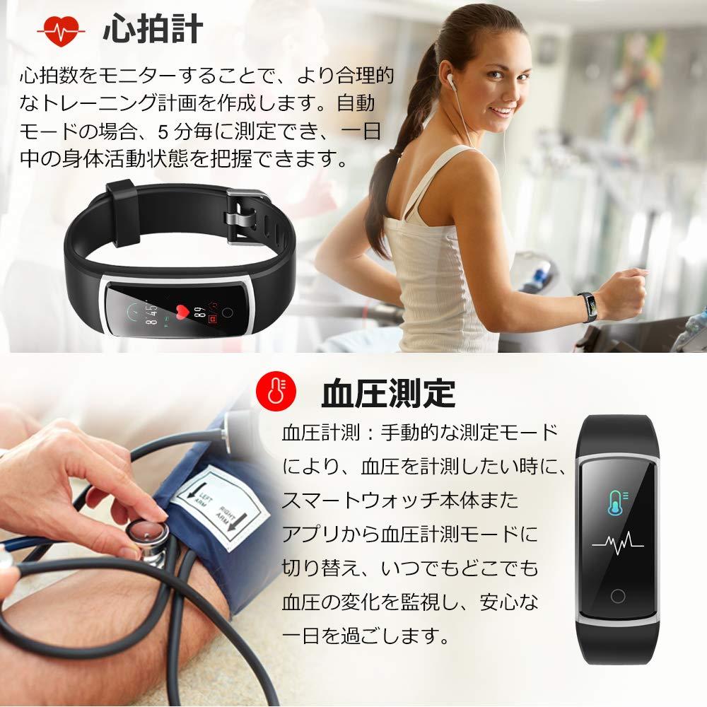 smartwatch_ktat