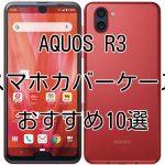 AQUOS R3 case