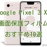 Google Pixel 3 XL film