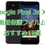Google Pixel 3a XL film