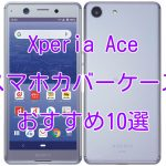 Xperia Ace case