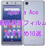 Xperia Ace film