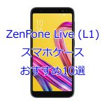 ZenFone Live (L1) case