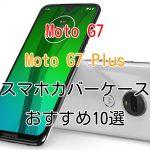 moto g7 case