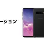 Galaxy brand case