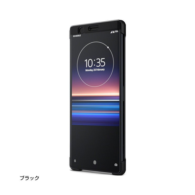 Sony Xperia 1 Style Cover Touch SCTI30JP-B